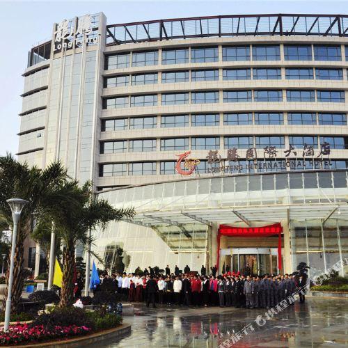Long Teng International Hotel