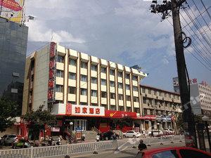 如家快捷酒店(臨汾平陽廣場店)