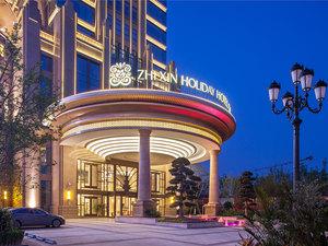 成都置信假期酒店1晚+国色天乡乐园套票2张(包含32个项目)【国色天乡景区旁五星酒店】