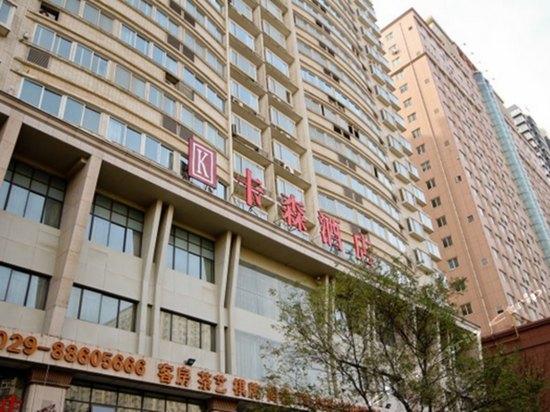 西安国美投诉电话_西安国美电器团购_电话_地址_点评西安购物