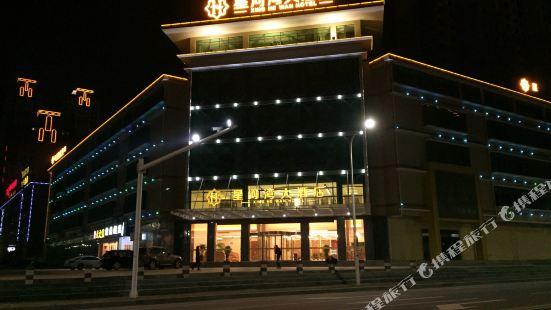 Xing He Wan Hotel