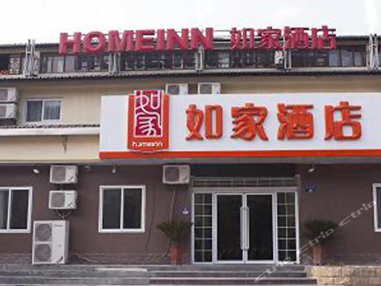 杭州动物园,杭州杭州动物园攻略/地址/图片/门票