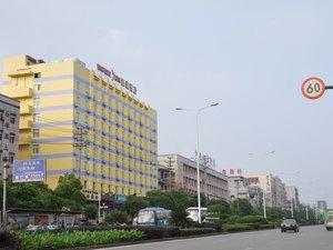 如家快捷酒店(湘潭河東大道建設路口店)