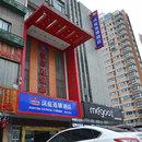 漢庭酒店(海安寧海南路店)