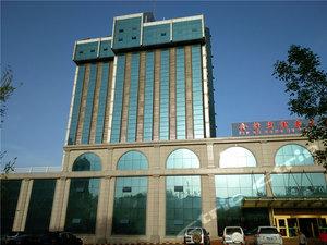 奎屯金澤宏富泉大酒店