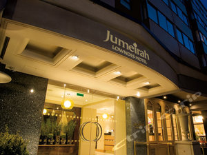卓美亞朗茲酒店(Jumeirah Lowndes Hotel)
