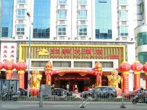平潭紅鶴大酒店