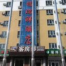 北屯福瑞祥酒店