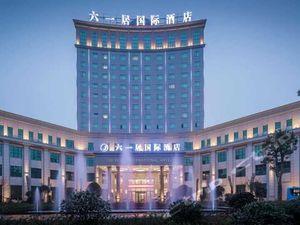 吉安永丰网_永丰(吉安)酒店