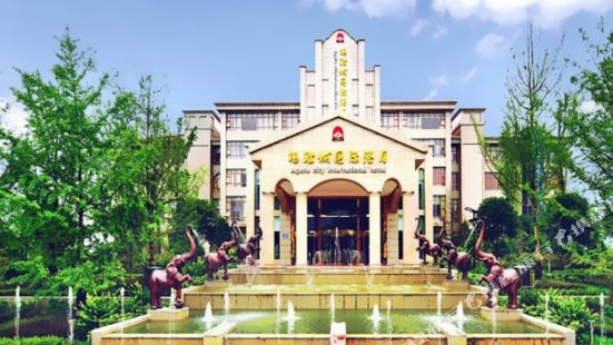 Agate City International Grand Hotel