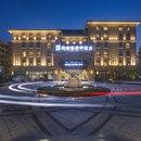 杭州西溪谷君亭酒店