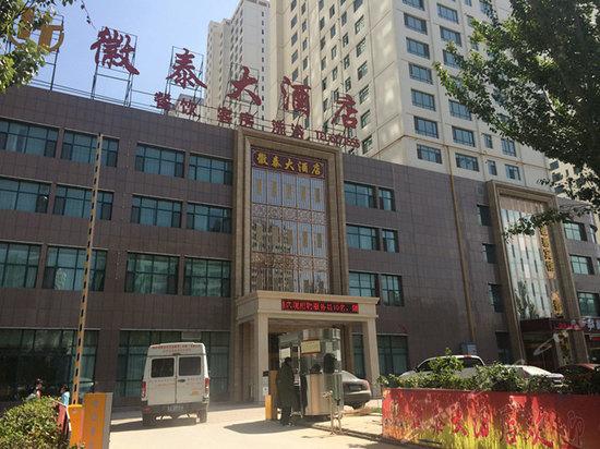 青藏高原野生动物园,西宁青藏高原野生动物园攻略