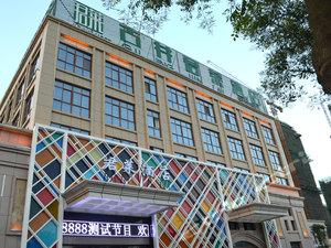蒙城古井君萊酒店