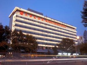 天津友誼賓館