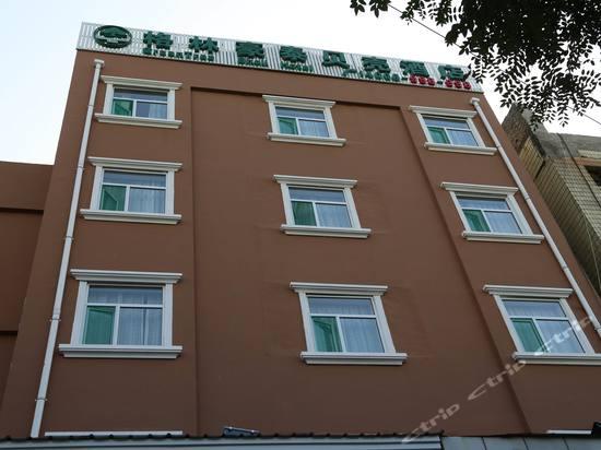 格林豪泰贝壳酒店 运城火车站店