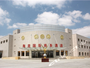 張北海龍商務酒店