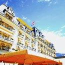 蒙特勒瑞士雄偉大酒店(Grand Hotel Suisse-Majestic Montreux)