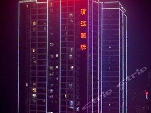 長陽清江國際麗景酒店