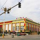 速8酒店(香河家具城永泰路店)