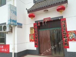 扶風美陽民俗村17號