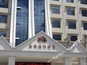 林芝美林國際酒店