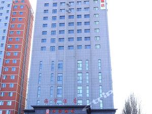 如家快捷酒店(阜新客運站三一八公園店)
