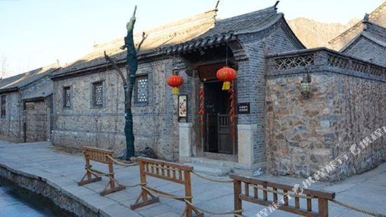 Yanmen Inn Gubei Water Town
