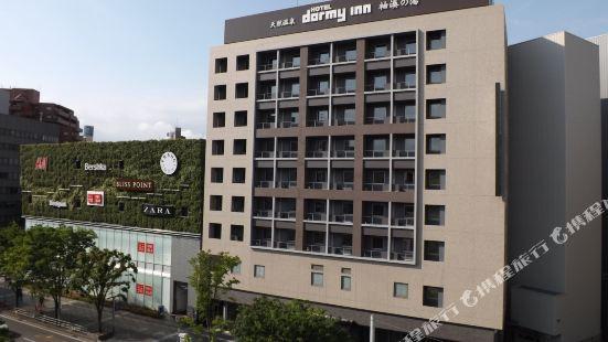 Hotel Dormy Inn Premium Hakata Canalcitymae Fukuoka