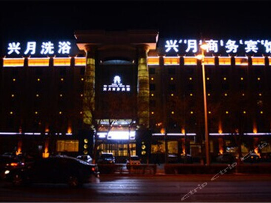 "<a href=""http://hotels.ctrip.com/pic-pid52549836/1477922.html"" name=""needTraceCode"" data-dopost=""T"" >通辽兴月商务宾馆外观</a>"