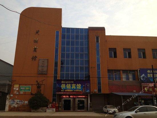 宜昌v木制木制宾馆\房间图片\字母图片照片设施穿珠图片
