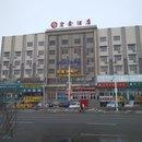 北屯宏鑫酒店