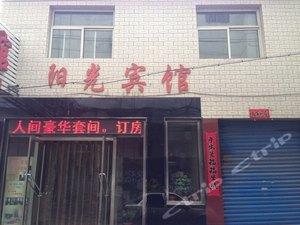 朔州陽光快捷賓館