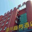 邯鄲海興商務酒店