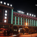 星程酒店(喀什迎賓大道店)