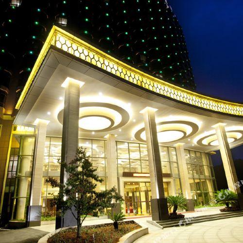 Yangxin International Hotel