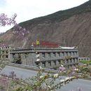 稻城德吉梅朵藏文化主題酒店