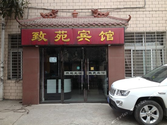 月亮湾公园,襄阳月亮湾公园攻略/地址/图片/门票