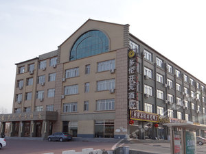 多倫開元酒店