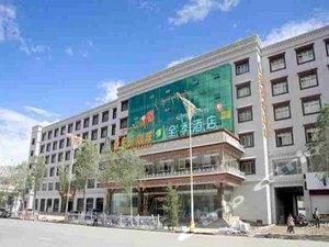 全季酒店(拉薩江蘇路店)