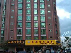 遂溪國都商務酒店