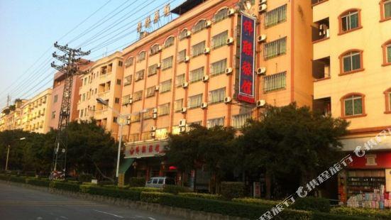 東莞偉聯旅館