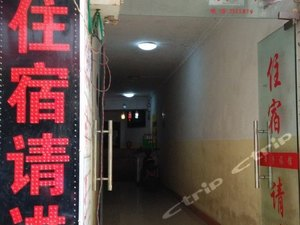 桂林五通街幼儿园附近最近酒店【携程酒店】a酒店美食家5季的第06图片