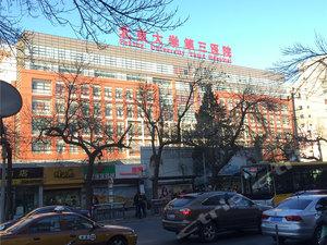 北京塔院小区家庭旅馆预订价格,联系电话\位置