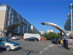 呼伦贝尔市特殊教育 中心附近经济型最近酒店