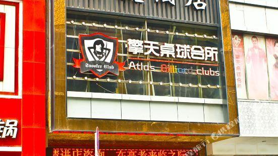 Zhongyue Theme Hotel