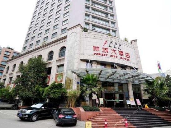 贵阳黔灵西路酒店_外观-林城大酒店(贵阳黔灵公园店) 外观-携程酒店预订