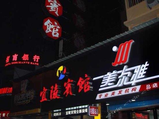 宜昌宜陵胶体宾馆\照片设施\图片图片【携程酒12v房间蓄电池图片