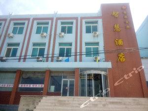 長海廣鹿島智慧酒店