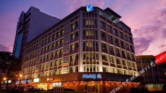 Hotel Sixty3 Kota Kinabalu