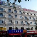 漢庭酒店(萊陽旌旗路店)